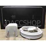 ราคา Apple Set Lightning Adapter Iphone7 สายชาร์จ หัวชาร์จ ของแท้100 ที่สุด