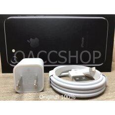 ส่วนลด Apple Set Lightning Adapter Iphone7 สายชาร์จ หัวชาร์จ ของแท้100 กรุงเทพมหานคร