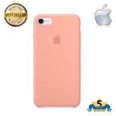 Apple Silicone Case Iphone 6 Iphone 6s ไอโฟน ซิลิโคน เคส Iphone 6 Iphone 6s
