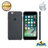 ซื้อ Apple Silicone Case Iphone 6 Plus 6S Plus ไอโฟน ซิลิโคน เคส 6 Plus 6S Plus Apple ถูก