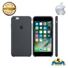 Apple Silicone Case Iphone 6 Plus 6s Plus ไอโฟน ซิลิโคน เคส 6 Plus 6s Plus
