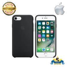 Apple Silicone Case Iphone 7 Iphone 8 ไอโฟน ซิลิโคน เคส Iphone 7 Iphone 8
