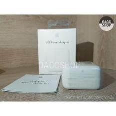 ราคา Apple Usb Power Adapter 12W A1401 Ipads หัวชาร์จไอแผดแท้100