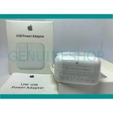 ราคา ราคาถูกที่สุด Apple Usb Power Adapter 12W Ipads Original
