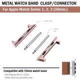 ซื้อ ข้อต่อ เปลี่ยน สาย นาฬิกา Apple Watch 38Mm Watch Band Connector Adapter Clasp Connection