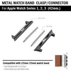 ข้อต่อ เปลี่ยน สาย นาฬิกา Apple Watch 42mm - Watch Band Connector Adapter Clasp Connection Apple Watch