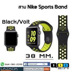 ราคา สายสำหรับ Apple Watch แบบ Nike Sport Band ขนาด 38 Mm สีดำ เขียว เป็นต้นฉบับ Apple