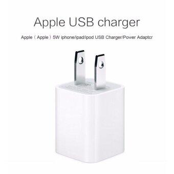 หัวชาร์จไอโฟน iPhone455s5cSE66+6s6s+77+ USB Power Adapter 5w