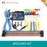 ซื้อ Arduino Uno R3 Starter Kit ชุดเรียนรู้บอร์ด Arduino Uno R3 1 ชุด ใน ลพบุรี