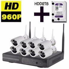 Arexit กล้องวงจรปิด 960P Wireless WIFI IP Camera NVR Kit CCTV 8CH พร้อมHDD2TB