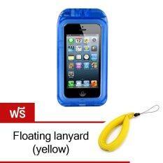 Aryca waterproof case for iPhone SE / 5S / 5  - Blue (แถมฟรี floating lanyard - สีเหลือง)