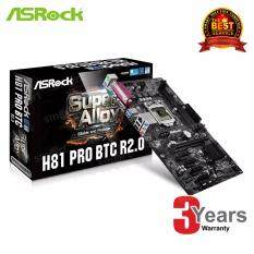 ทบทวน Asrock H81 Pro Btc R2 1150 Atx Mainboard Asrock