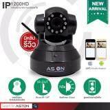 ขาย ซื้อ ออนไลน์ Aston Ip 1200Hd กล้องรักษาความปลอดภัย ติดตั้งง่ายไร้สาย ดูออนไลน์ผ่านมือถือได้ทุกรุ่น แบรนด์เดียวในไทยที่พัฒนามาให้กลมกลืนทุกมุมบ้าน