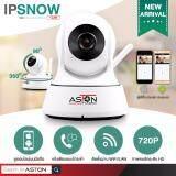 ขาย Aston Ip Snow Lan กล้องรักษาความปลอดภัยดูออนไลน์ ติดตั้งง่าย ผ่านสาย Lan รองรับการใช้งานผ่าน Wifi กล้องที่โจรเห็นเป็นต้องหนาว Aston