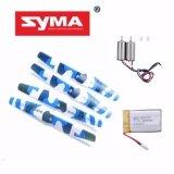 ซื้อ Astro Syma ชุดอะไหล่ชิ้นส่วน Motor ใบพัด Battery Drone รุ่น Syma X5Sw X5Sc X5S ออนไลน์