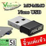 ซื้อ Asus Ac1200 Dual Band Usb Wi Fi Adapter Usb Ac53 Nano ใหม่