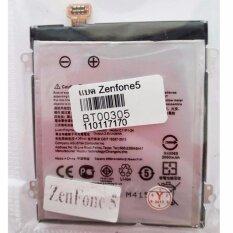 โปรโมชั่น Asus แบตเตอรี่asus Zenfone 5 ใน กรุงเทพมหานคร