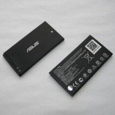 ราคา Asus แบตเตอรี่โทรศัพท์มือถือAsus Zenfone4 ใน กรุงเทพมหานคร
