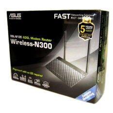 ราคา Asus Dsl N12E Wireless N300 Adsl Modem Router เป็นต้นฉบับ