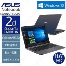 "ASUS E203NAH-FD009T / 11.6""HD/  Celeron® N3350 / 4GB / 500GB / WIN10 / 2Y (Grey)"