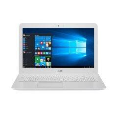 "Asus K556UQ/Intel Core i7-6500U/15.6""/NVIDIA GeForce 940MX/4 GB/1TB/DOS/WH"