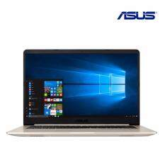 "Asus N/B S510UQ-BQ283/ i7-7500U/4GB/1TB/940MX 2GB/15.6"" FHD/Endless/Gold/clearance Sale"