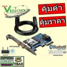 ขาย Asus Pce Ac55Bt Dual Band Wireless Ac1200 Pci E Adapter Asus ผู้ค้าส่ง