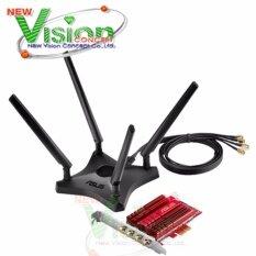 ซื้อ Asus Pce Ac88 Dual Band Wireless Ac3100 Pci E ออนไลน์ กรุงเทพมหานคร