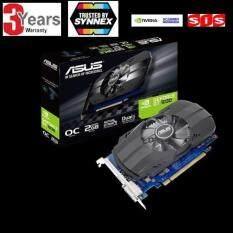 ซื้อ Asus Phoenix Geforce® Gt 1030 Oc Edition 2Gb Gddr5 Is The Best For Compact Pc Build And Home Entertainment Ph Gt1030 O2G 3 Years By Synnex Sis Scanner กรุงเทพมหานคร