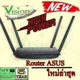 ขาย Asus Rt Ac1300Uhp Ac1300 Dual Band Wi Fi Router With Mu Mimo And Parental Controls Asus เป็นต้นฉบับ