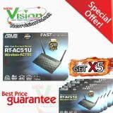 ราคา ราคาถูกที่สุด Asus Rt Ac51U Dual Band Ac750 Wireless Router Pack 5
