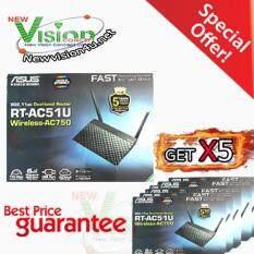 ซื้อ Asus Rt Ac51U Dual Band Ac750 Wireless Router Pack 5
