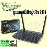 ราคา Asus Rt Ac51U Dual Band Ac750 Wireless Router Ap Asus