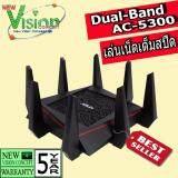 โปรโมชั่น Asus Rt Ac5300 Wireless Ac5300 Tri Band Gigabit Router ส่งโดย Kerry Asus ใหม่ล่าสุด