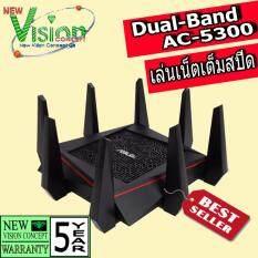 ราคา Asus Rt Ac5300 Wireless Ac5300 Tri Band Gigabit Router ส่งโดย Kerry เป็นต้นฉบับ