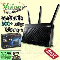 ส่วนลด Asus Rt Ac68U Dual Band Wireless Ac1900 Gigabit Router Asus ใน กรุงเทพมหานคร