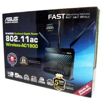 ASUS RT-AC68U ส่งโดยKERRY ประกัน5ปีSynnex Dual-band Wireless AC1900 Gigabit Router (ทำRepeaterได้) มีประกัน 5ปี โดยซินเน็ค