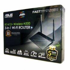 ราคา ราคาถูกที่สุด Asus Rt N12 Wireless N300 Router Ap Range Extender
