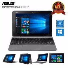 Asus Transformer Book T101HA-GR029T x5-Z8350/4GB/64GB/10.1/Win10 (Grey)