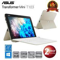 Asus Transformer Mini T103HAF-GR052T ATM x5-Z8350/4GB/EMMC128G/10.1/Win10 (Icicle Gold)