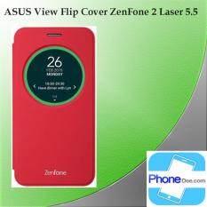 ราคา Asus View Flip Cover Case For Zenfone2 Laser 5 5 Ze550Kl เคสแท้แบบ เปิด ปิด เปลี่ยนฝาหลัง Asus