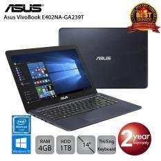 ราคา Asus Vivobook E402Na Ga239T Pentium N4200 4Gb 1Tb 14 Win10 Blue Asus