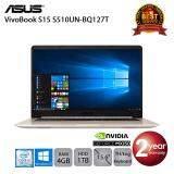ขาย ซื้อ Asus Vivobook S15 S510Un Bq127T I5 8250U 4Gb 1Tb Mx150 2G 15 6 Win10 Gold ลำปาง