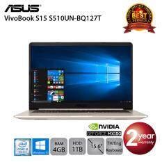 Asus VivoBook S15 S510UN-BQ127T i5-8250U/4GB/1TB/MX150 2G/15.6/Win10 (Gold)