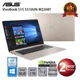 ราคา Asus Vivobook S15 S510Un Bq208T I7 8550U 8Gb 1Tb V2G 15 6 Win10 Gold Asus เป็นต้นฉบับ