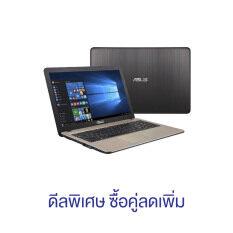 ASUS Vivobook X540YA AMD E1 15.6-inch (4GB/500GB HDD/DOS/AMD Radeon R2)