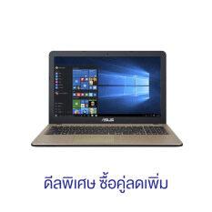 ASUS แล็ปท็อป รุ่น X441NA-GA064 /Intel Dual-Core CeleronN3350/4GB/500GB (สีดำ)