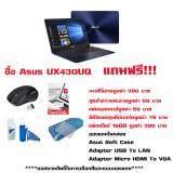 ซื้อ Asus Zenbook Ux430Uq Gv151T Blue I7 7500U Ram8 512Ssd 14 Fhd Gt940Mx Win10 2 Yr Oss ออนไลน์