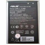 ราคา ราคาถูกที่สุด แบตเตอรี่ Asus Zenfone 2 Laser 6 Ze601Kl