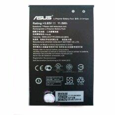 แบตเตอรี่ Asus Zenfone 2 Laser Z00Ed ใหม่ล่าสุด
